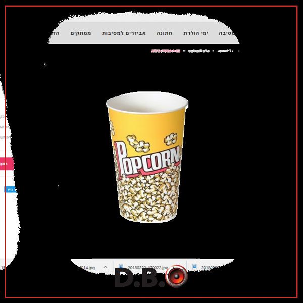 כוסות פופקורן - DBO השכרת ציוד לאירועים